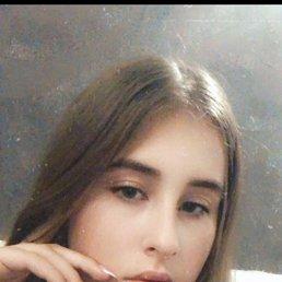 Алиса, 20 лет, Самара