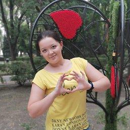 Анастасия, 20 лет, Отрадная