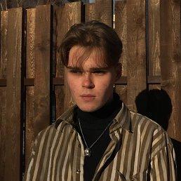 Дмитрий, Саратов, 20 лет