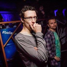 Ника, 35 лет, Екатеринбург