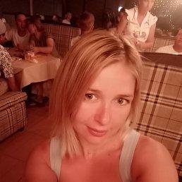 Наталья, 36 лет, Красноярск