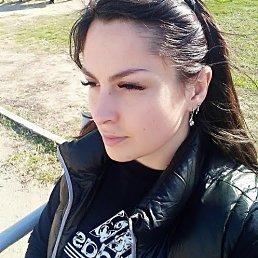Анастасия, 29 лет, Запорожье