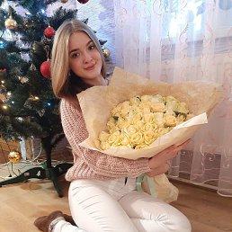 Настя, , Чугуев