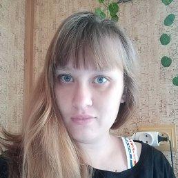 Вера, 28 лет, Курганинск