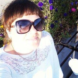 Ольга, Хабаровск, 29 лет