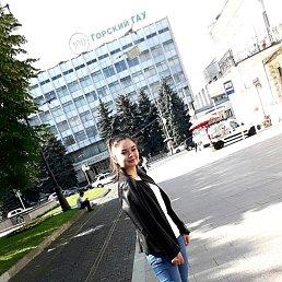 Dzerassa, Краснодар, 17 лет