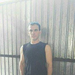 Павел, 37 лет, Черемхово