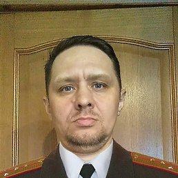 Сергей, 45 лет, Нижний Новгород