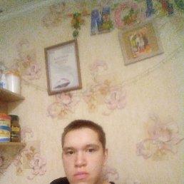 Оовпл, Новосибирск, 18 лет