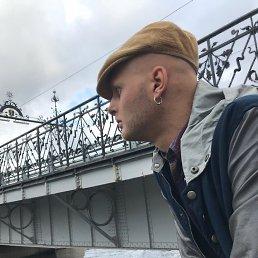 Максим, 33 года, Калининград