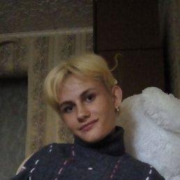 Катя, 18 лет, Белгород