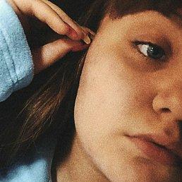 Диана, 16 лет, Челябинск