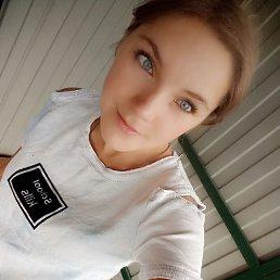 Татьяна, 20 лет, Барнаул