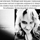 Фото Ксюша, Ставрополь, 35 лет - добавлено 25 декабря 2020