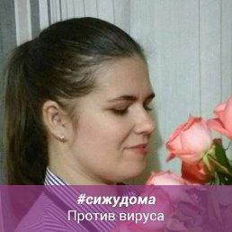 Дарья Комагорова, Волгоград, 35 лет