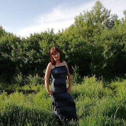 Светлана, 29 лет, Волгоград