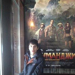Иван, 24 года, Чебоксары
