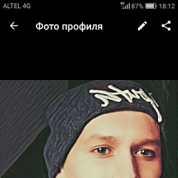 Роман, 28 лет, Караганда