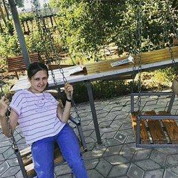 анюта, 28 лет, Красноармейск