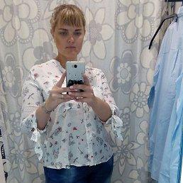 Юлия, 35 лет, Ярославль