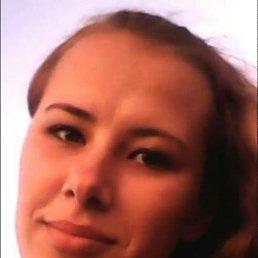 Катя, 28 лет, Запорожье