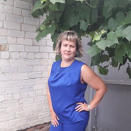Ольга, 39 лет, Курск