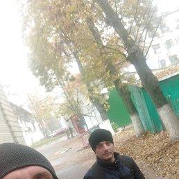 Сергей, , Десна