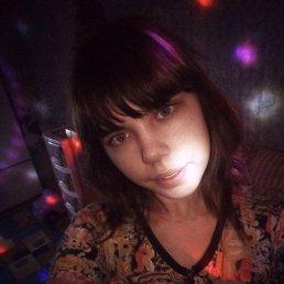 Кристина, Тюмень, 33 года