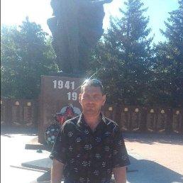 Евгений, 40 лет, Шахты