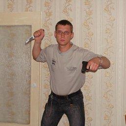 Михаил, 39 лет, Кировск