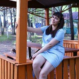 Дарья, 29 лет, Владивосток