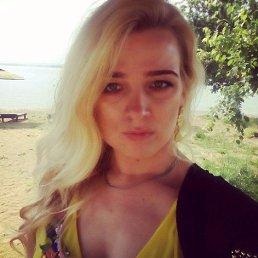 Олеся, Улан-Удэ, 35 лет