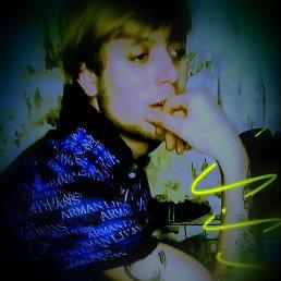 Виктор, 21 год, Тамбов