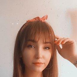 Аня, 21 год, Ташкент