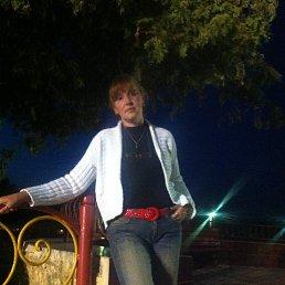Анна, 49 лет, Новомосковск