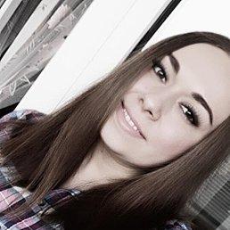 Татьяна, Ульяновск, 25 лет