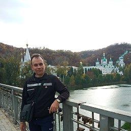 Дмитрий, 51 год, Константиновка