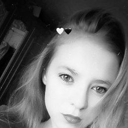 Катя, 18 лет, Чердаклы