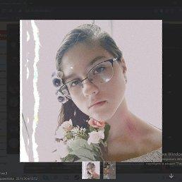 Эмилия, 19 лет, Оренбург