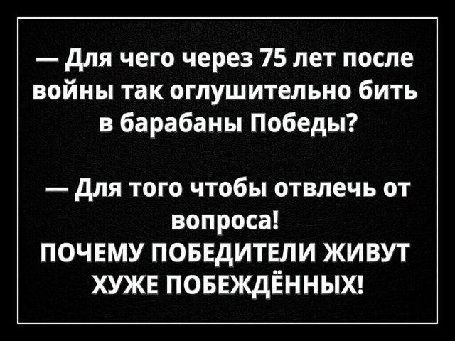 БЕСЕДкА - 27 октября 2020 в 00:49