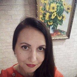 Олеся, 28 лет, Петропавловск-Камчатский