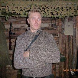 Андрей, 49 лет, Новомосковск