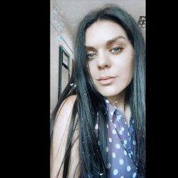 Александра, Владивосток, 26 лет