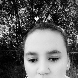 Маша, 19 лет, Краснодар