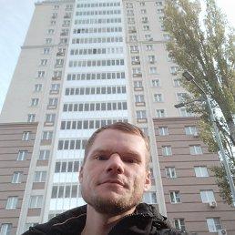 Рома, 37 лет, Липецк