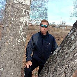 Александр, 22 года, Троицк