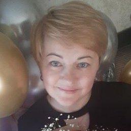 Ольга, 31 год, Улан-Удэ