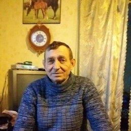 Виктор, 65 лет, Комсомольское
