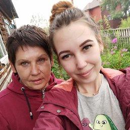 Ирина, 54 года, Горно-Алтайск