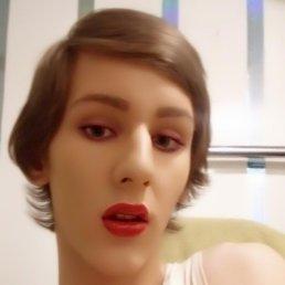 Мария, 21 год, Иркутск